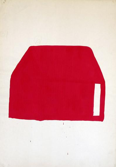 Rossella Carpino, Senza titolo (1985), Archivio Singolare e Plurale della Città di Torino, copyright Mai Visti.